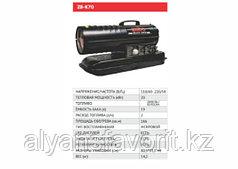 Magnetta, ZB-K70, Дизельный нагреватель прямого действия, 20 кВт