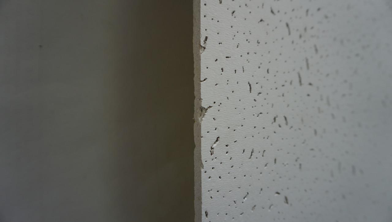 Потолок Байкал 600х600 - фото 1