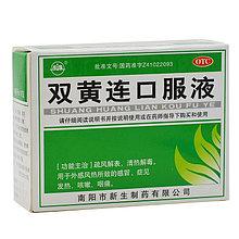 ШУАН ХУАН ЛЯНЬ (SHUAN HUANG LIAN) Жидкость от простудных заболеваний