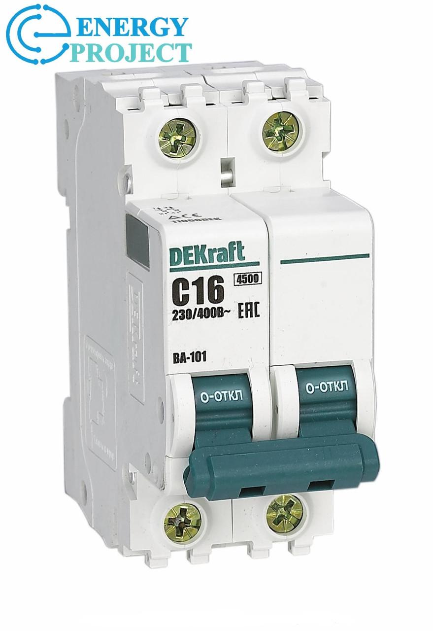 Автоматический выключатель ВА 101 2П 16А(72) Dekraft