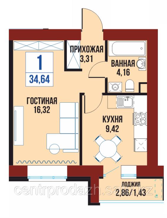"""1 ком в ЖК """"Балкадиша"""" 34.64 м²"""