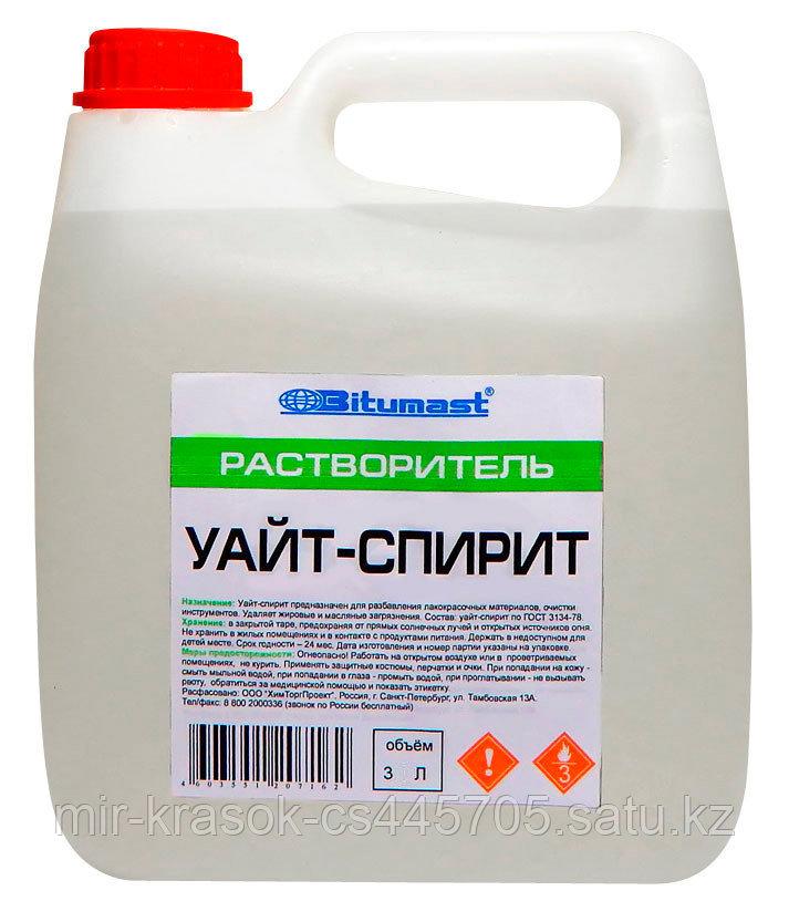 Уайт-спирит Bitumast