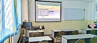 Аренда офиса под курсы, семинар, обучение, лекции.