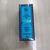 Увлажняющая сыворотка с гиалуроновой кислотой от «Makeda»