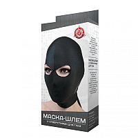 Маска-шлем с отверстиями для глаз