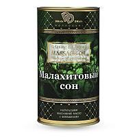 Массажное масло «МАЛАХИТОВЫЙ СОН» 50 мл.