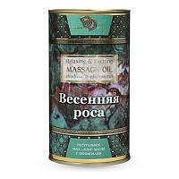 Массажное масло «ВЕСЕННЯЯ РОСА» 50 мл.