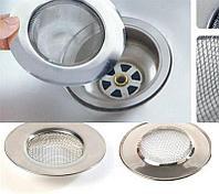 Сетчатый фильтр для раковины из нержавеющей стали