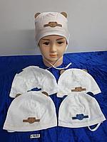 Шапочка летняя для новорождённого мальчика. Фирма Magrof