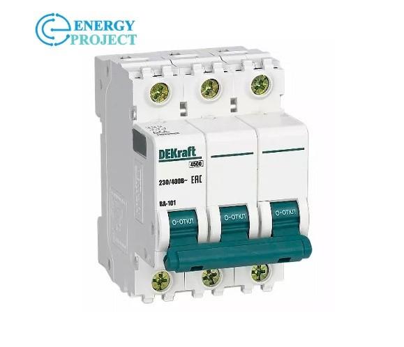Автоматический выключатель ВА 101 3П 63А(48) Dekraft