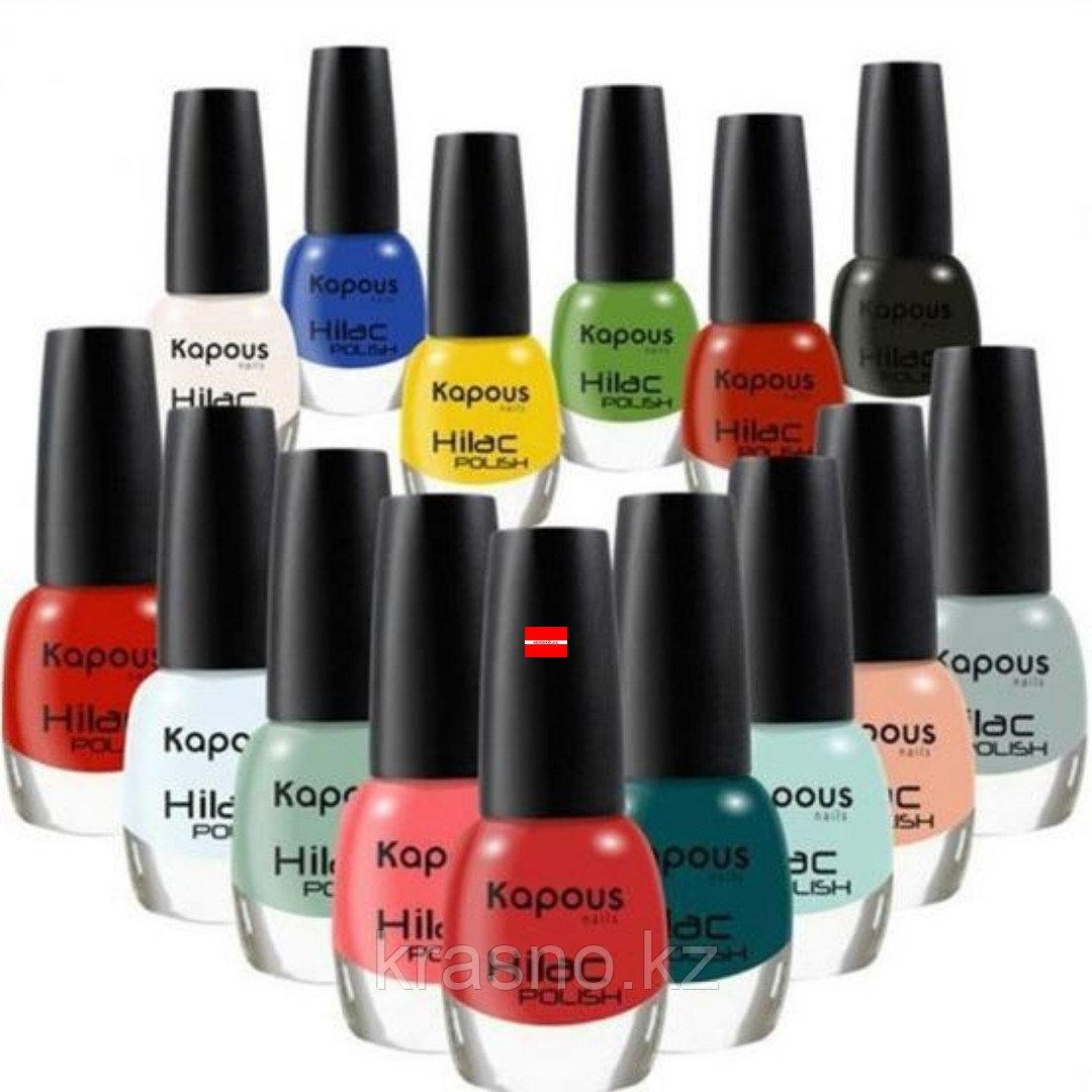 Лак для ногтей 12мл Kapous Hilac polish - фото 1