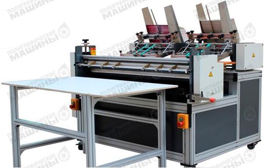 Автоматическая клеемазальная машина LayFLAT-440S для лэй-флат фотоальбомов на горячем клею