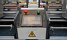 Автоматическая клеемазальная машина LayFLAT-440S для лэй-флат фотоальбомов на горячем клею, фото 3