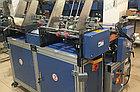 Автоматическая клеемазальная машина LayFLAT-440S для лэй-флат фотоальбомов на горячем клею, фото 5