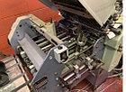 Б/у фармацевтическая фальцевальная машина Stahl 36-4K, 1994г., фото 2