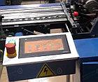 Автоматическая фальцевальная машина  K-FOLD 470-6-6K, фото 4