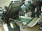 Автоматическая фальцевальная машина  K-FOLD 470-6-6K, фото 8