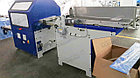 Автоматическая машина для кругления углов переплетной крышки на 4 угла CornerROUND-4, фото 2