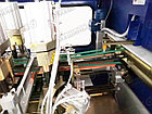 Автоматическая машина для кругления углов переплетной крышки на 4 угла CornerROUND-4, фото 5