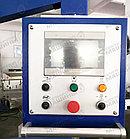 Автоматическая машина для кругления углов переплетной крышки на 4 угла CornerROUND-4, фото 7