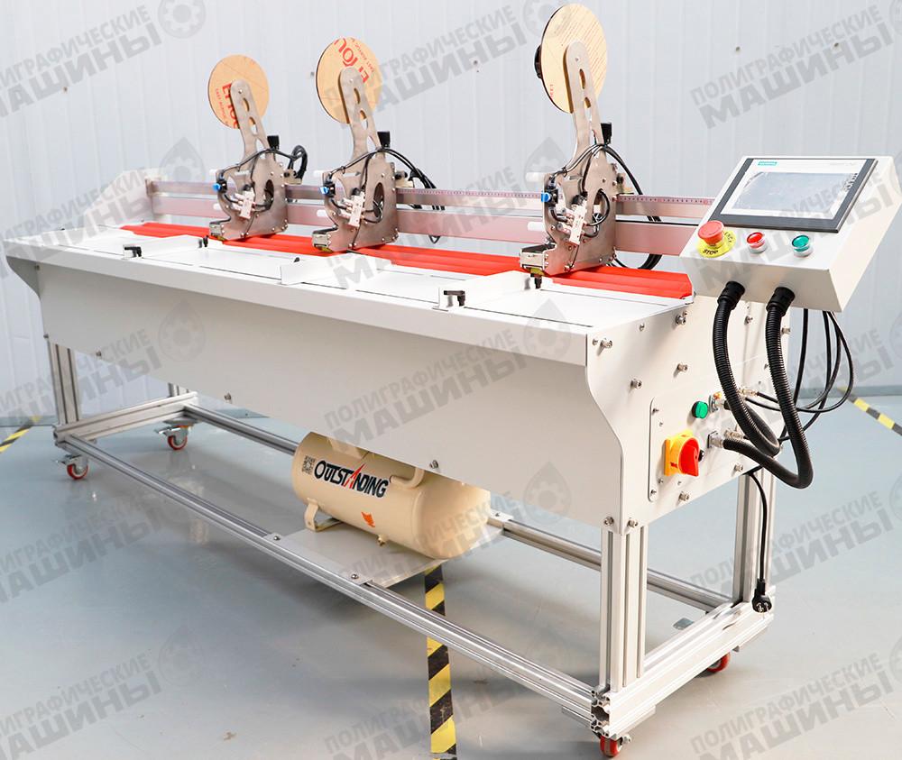 Аппликатор двухстороннего скотча на 1,2,3 или 4 головки PolyTAPER-1700