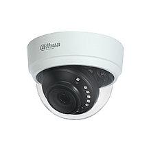 Dahua DH-HAC-D1A21P-0280B Купольная аналоговая HDCVI видеокамера 2МП, 12VDC