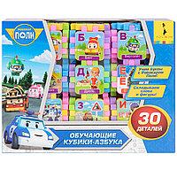 Робокар Поли. Обучающие кубики-азбука. TM Robocar POLI