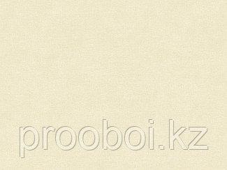 "Коллекция ""ARABESK""  9991073"