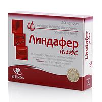 Линдафер Плюс капсулы №30 хелатное железо, витамин С, витамин В6, витамин В12 и фолиевая кислота