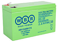 Аккумулятор WBR HR 1245W (12В, 9Ач)