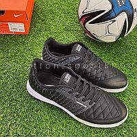 Сороконожки Nike Lunar Gato black gray