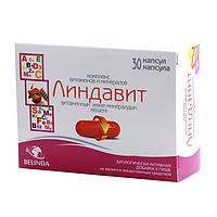 Линдавит капсулы №30 витаминно-минеральный комлекс