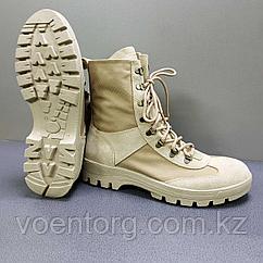 "Ботинки Бизон ""СПАРТАК"" СП-30"