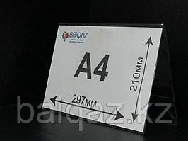 Кувертки А4