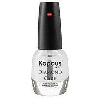 Укрепляющее покрытие 12мл 3 в 1 Kapous Nails Diamond Care Coat