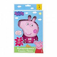 Свинка Пеппа. Интерактивная фигурка со звуком. ТМ Peppa Pig