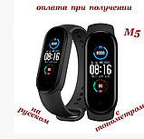 Умный браслет здоровья M5 Pro. Давления, пульс, кислород в крови, шаги, часы., фото 7
