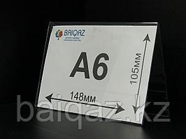 Кувертки А6