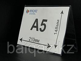 Кувертки А5