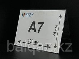 Кувертки А7