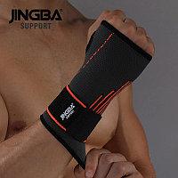Бандаж Jingba Support на лучезапястный сустав эластичный с фиксацией запястья