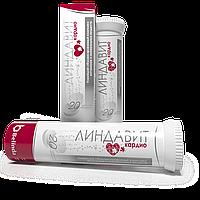 Линдавит Кардио таблетки шипучие №20 витаминно-минеральный комлекс с Q10