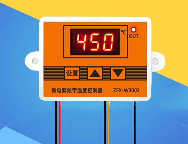 Терморегуляторы термостаты