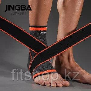 Фиксатор голеностопа эластичный с фиксирующим ремнем Jingba Support