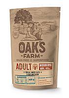 OAKS FARM GF сухой корм для кошек Сельдь 400 гр