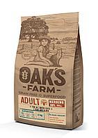 OAKS FARM GF сухой корм для кошек Сельдь 2кг
