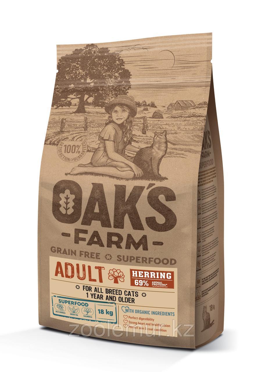 OAKS FARM GF сухой корм для кошек Сельдь 18кг