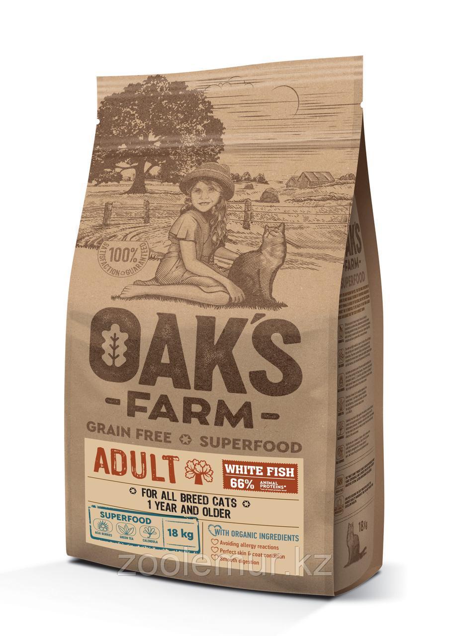 OAKS FARM GF сухой корм для кошек Белая рыба 18кг