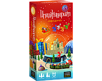 "Cosmodrome Games: Имаджинариум ""Новогодний"""