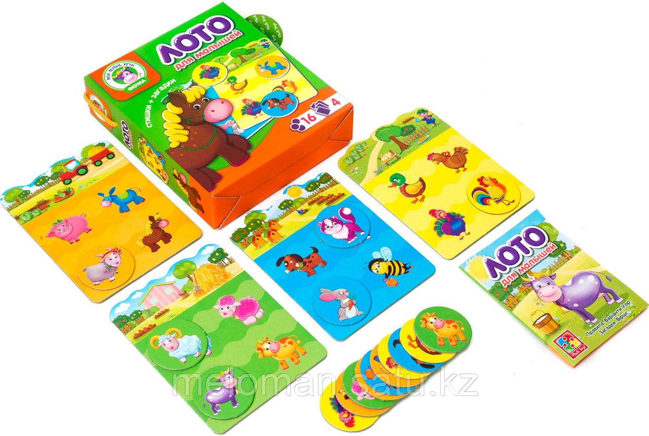 "Vladi Toys: Игра настольная Ферма ""Лото"" - фото 4"
